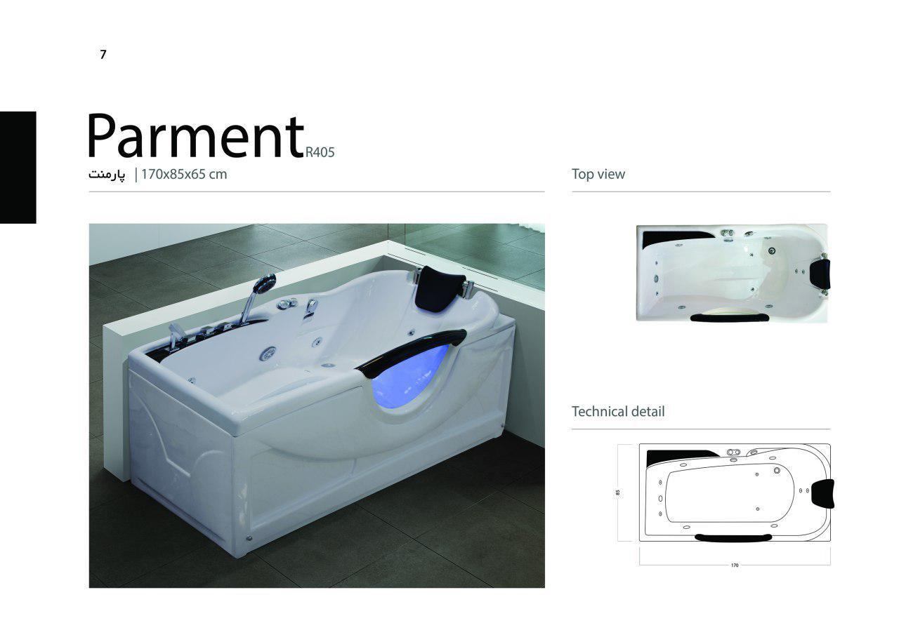 وان جکوزی SH مدل PARMENT